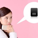 GPS追跡は夫婦間の不貞行為を暴くための合法的手段