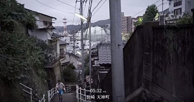GPS追跡長崎トップ