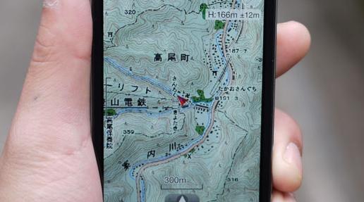 GPS追跡登山現在地