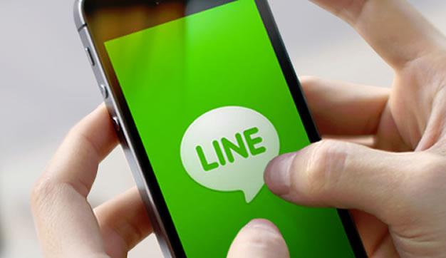 浮気の証拠はLINEで見つかるLINEの浮気の暴き方