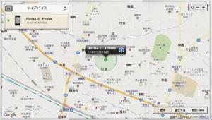 GPS追跡で浮気妻の携帯を追跡する方法