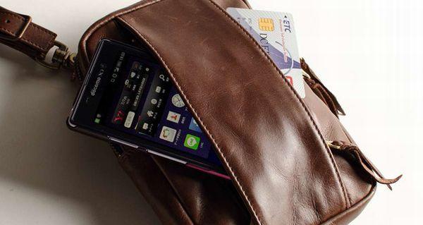 スマートフォンをGPS追跡するその他の方法