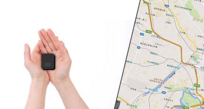 GPSの注意点